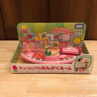 Takara Tomy - 【新品・未使用】チューリップのおんがくルーム こえだちゃん