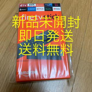 Amazon Fire TV Stick 新品未開封