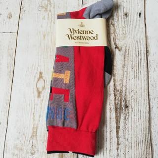 ヴィヴィアンウエストウッド(Vivienne Westwood)のVivienne Westwood 靴下(ソックス)
