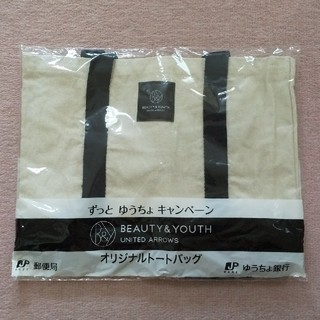 BEAUTY&YOUTH UNITED ARROWS - 新品未使用・未開封 トートバッグ ユナイテッドアローズ