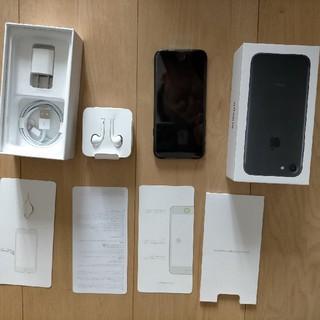 アイフォーン(iPhone)のiPhone7 Black 128GB(スマートフォン本体)