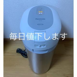 Panasonic - Panasonic パナソニック 家庭用生ゴミ処理機 MS-N53 状態良好