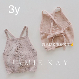 Caramel baby&child  - 新品タグ付き‼️jamie kay ニットキャミ3y 新色ピンク