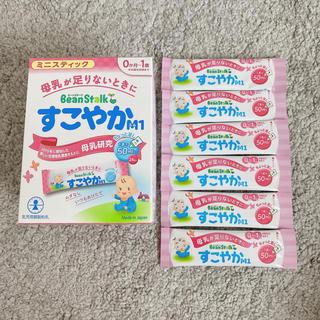 粉ミルク すこやかM1 ミニスティック 28本セット