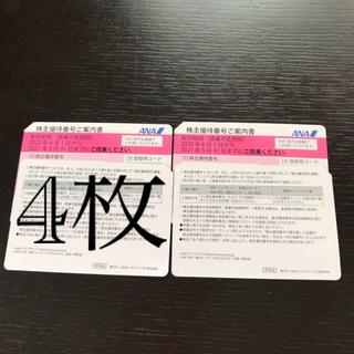 エーエヌエー(ゼンニッポンクウユ)(ANA(全日本空輸))のANA 株主優待券 4枚と冊子(航空券)