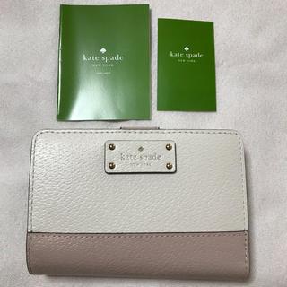 ケイトスペードニューヨーク(kate spade new york)の新品 ケイトスペード   二つ折り財布(財布)