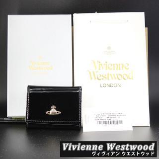 ヴィヴィアンウエストウッド(Vivienne Westwood)の★訳あり価格 ヴィヴィアン ウエストウッド Vivienne 3つ折り エナメル(財布)