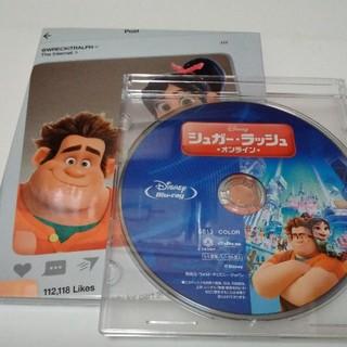 ディズニー(Disney)のシュガーラッシュ オンライン  Blu-rayディスク純正ケース+アウター付(アニメ)