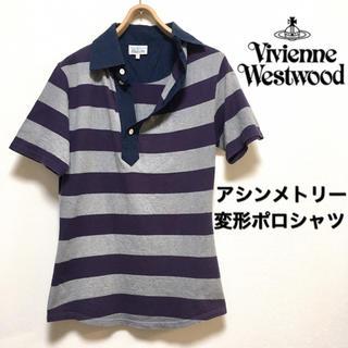 ヴィヴィアンウエストウッド(Vivienne Westwood)のVivienne Westwood MAN☆アシンメトリーポロシャツ☆日本製☆(ポロシャツ)