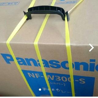 Panasonic -  7/5まで出品 パナソニック  ホットプレート NF-W300-S シルバ
