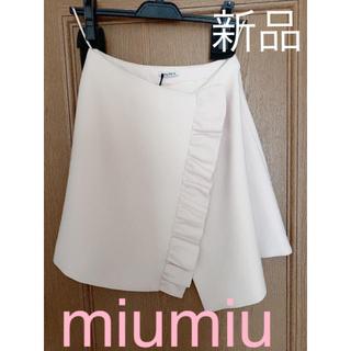 miumiu - 【新品未使用】スカートMIUMIUピンク