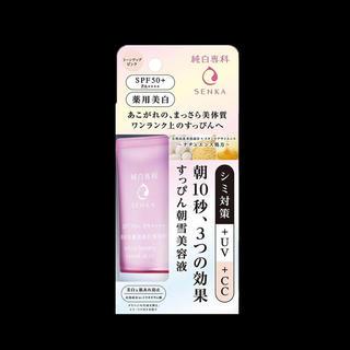 SHISEIDO (資生堂) - 日焼け止め 純白専科 すっぴん朝雪美容液 40g SPF50+・PA++++