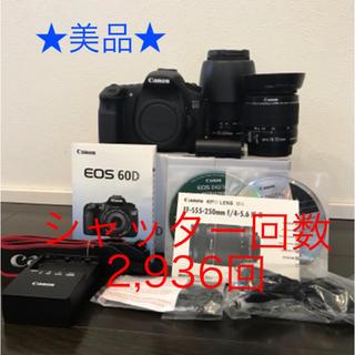 Canon - Canon EOS 60D ダブルズーム デジタル一眼レフ キヤノン イオス