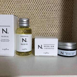 ナプラ(NAPUR)のN. ポリッシュオイル ナチュラルバーム(オイル/美容液)