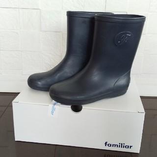 ファミリア(familiar)のfamiliar 長靴 17cm 紺(長靴/レインシューズ)