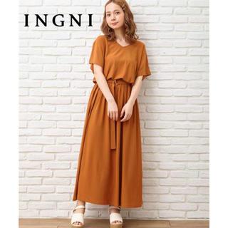 INGNI - 完売色☆新品タグ付き イング エスパンディー2Way バックボタンワンピース