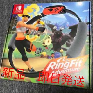 ニンテンドースイッチ(Nintendo Switch)の新品 未開封 リングフィットアドベンチャー(家庭用ゲームソフト)