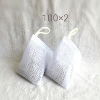 洗濯用マグネシウム 100g×2(洗剤/柔軟剤)