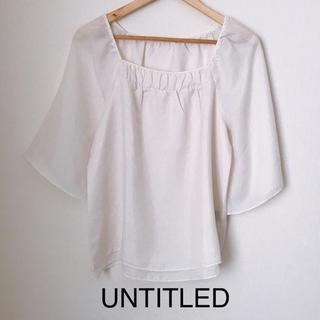 アンタイトル(UNTITLED)の【UNTITLED】ブラウス ホワイト(シャツ/ブラウス(半袖/袖なし))