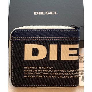 ディーゼル(DIESEL)のDIESEL    デニム二つ折り財布 新品未使用(財布)