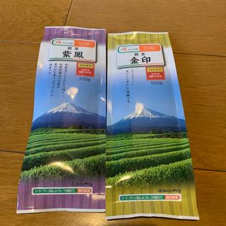 エーコープ煎茶  新茶 紫鳳 100g(茶)