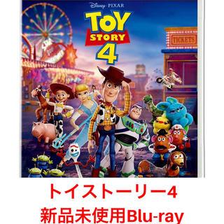 Disney - トイストーリー4 Blu-ray ボーナスディスク&純正ケース付 新品未使用
