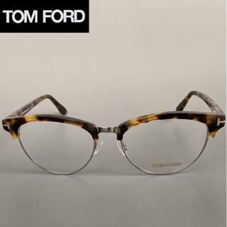 TOM FORD - ◆TOM FORD◆トムフォード◆FT5471 べっ甲 眼鏡 めがね メガネ