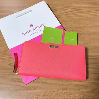 ケイトスペードニューヨーク(kate spade new york)の最新モデル 新品 ケイトスペード 長財布 クラブレッド(財布)