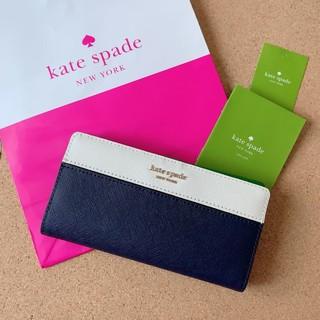 ケイトスペードニューヨーク(kate spade new york)の最新モデル 新品 ケイトスペード 長財布 ホワイト×ネイビー(財布)