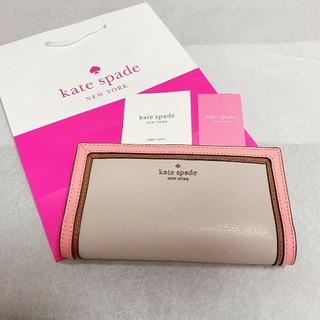 ケイトスペードニューヨーク(kate spade new york)の最新モデル 新品 ケイトスペード 長財布 ベージュ×ピンク(財布)