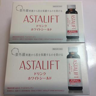 アスタリフト(ASTALIFT)のアスタリフトホワイトドリンク ホワイトシールド 美白 ホワイトニング (ビタミン)