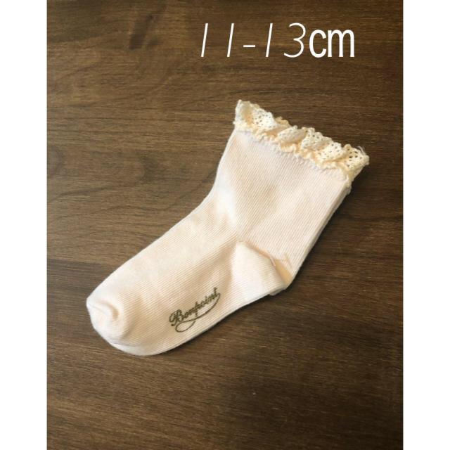 Bonpoint(ボンポワン)の【未使用】トリムショートソックス サンダルにレザーシューズに♡ 2-3歳 キッズ/ベビー/マタニティのこども用ファッション小物(靴下/タイツ)の商品写真