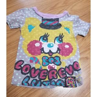 ラブレボリューション(LOVE REVOLUTION)のラブレボ♡Tシャツ♡110cm(Tシャツ/カットソー)