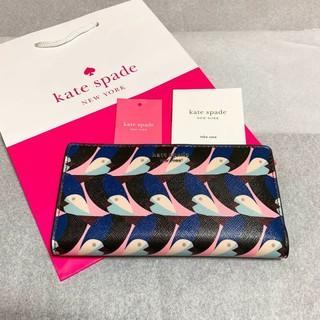 ケイトスペードニューヨーク(kate spade new york)の最新モデル 新品 ケイトスペード 長財布 バード ネイビー(財布)
