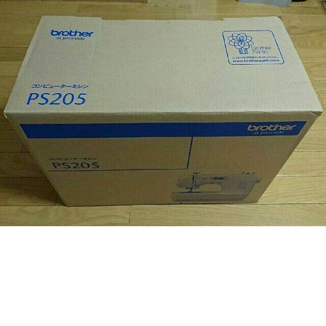 brother(ブラザー)のブラザー コンピューターミシン PS205 純正フットコントローラー付き スマホ/家電/カメラの生活家電(その他)の商品写真