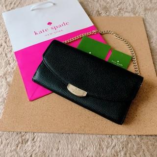 ケイトスペードニューヨーク(kate spade new york)のケイトスペード 新品 長財布 チェーン ブラック(財布)