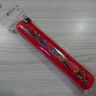 ディズニー(Disney)のカーズ 新品 歯ブラシケース 子ども用 はぶらし(歯ブラシ/歯みがき用品)
