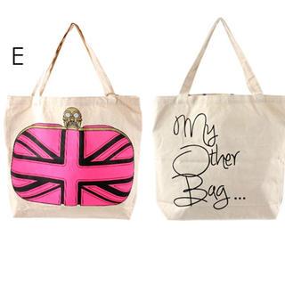マイアザーバッグ(my other bag)のマイアザーバッグ My Other Bag ママバッグ(マザーズバッグ)