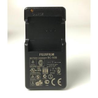 フジフイルム(富士フイルム)のFUJIFILM バッテリーチャージャー BC-50B(バッテリー/充電器)