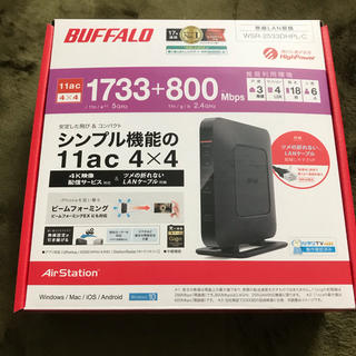 Buffalo - BUFFALO 無線LAN Wi-Fiルーター