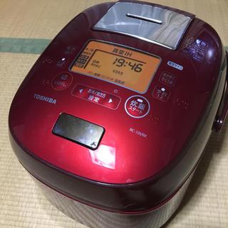 トウシバ(東芝)のTOSHIBA  圧力IH炊飯器(炊飯器)