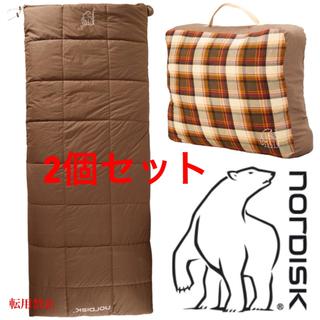 スノーピーク(Snow Peak)の2個セット ノルディスク NORDISK ALMOND -2℃ 寝袋 シュラフ(寝袋/寝具)