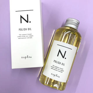 ナプラ(NAPUR)のナプラ N. ポリッシュオイル 150ml(美容液)