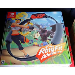 ニンテンドースイッチ(Nintendo Switch)の【新品保証書付】スイッチ 本体 2台 + リングフィット(家庭用ゲーム機本体)
