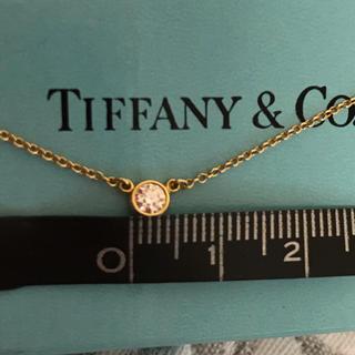 Tiffany & Co. - ティファニー バイザヤード  枠込4ミリ強