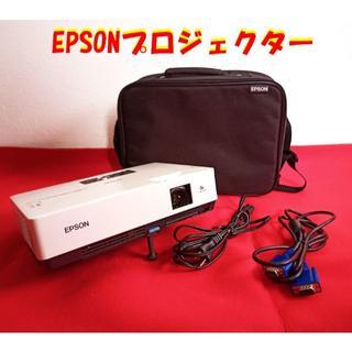 EPSON - 【送料込】EPSONプロジェクター、EMP-1710