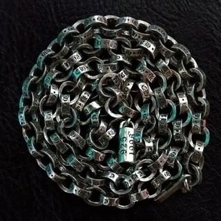 Chrome Hearts - 新品 ペーパーチェーン silver925  5.5ミリ 50センチ ネックレス