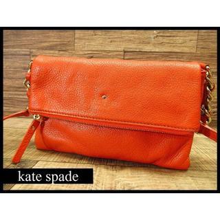 ケイトスペードニューヨーク(kate spade new york)のケイトスペード チェーン ワンショルダー クラッチ レザー バッグ オレンジ(ショルダーバッグ)