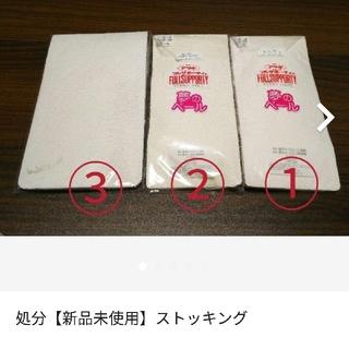 アツギ(Atsugi)の【未使用】ストッキング(タイツ/ストッキング)
