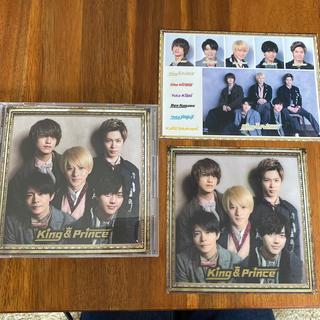 Johnny's - King & Prince(初回限定盤B)キンプリ アルバム